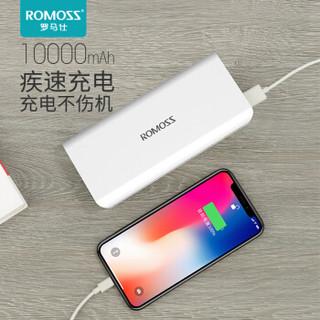 ROMOSS 罗马仕 sense4 移动电源 (白色、10000毫安、双USB)