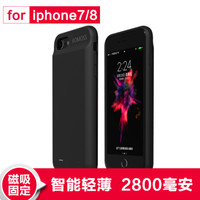 ROMOSS 罗马仕 苹果无线背夹电池 (黑色、2800、EC28 苹果iphone7/8)