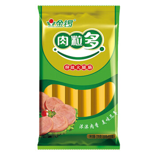 JL 金锣 肉粒多火腿肠