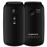 守护宝 V66 移动联通版 2G手机 黑色