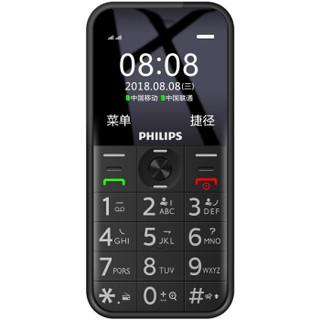 PHILIPS 飞利浦 E163K 老人手机 (移动/联通2G、陨石黑)