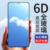 观悦 iPhone XR 高清 钢化膜 (全屏)