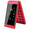 Newman 纽曼 F6 翻盖老人手机 (移动/联通2G、红色)