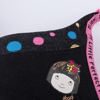 SLOGGI 印花系列 16-6483K9 女士聚拢文胸 (80A、粉色)