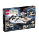 12日:LEGO 乐高 Star Wars 星战系列 75144 雪地战机