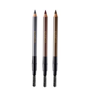 CARSLAN 卡姿兰 自然塑形眉笔