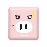ARUN 海陆通 迷你萌充 移动电源 (猪宝宝、10000)