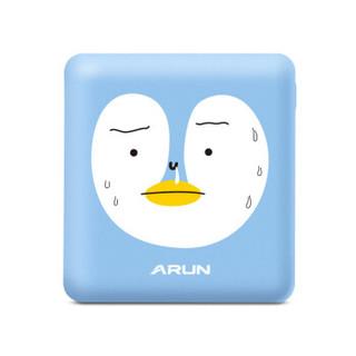 ARUN 海陆通 迷你萌充 移动电源 (企鹅宝宝、10000)