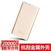 SCUD 飞毛腿 M201 (金色、20000)