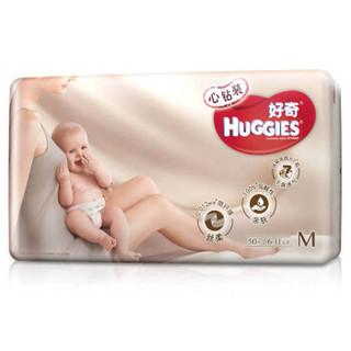 HUGGIES 好奇 婴儿纸尿裤 (M号、50片)