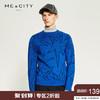 MECITY男装星星提花羊毛针织衫 139元