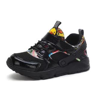 B.duck 小黄鸭 B3983911 男童新款运动鞋