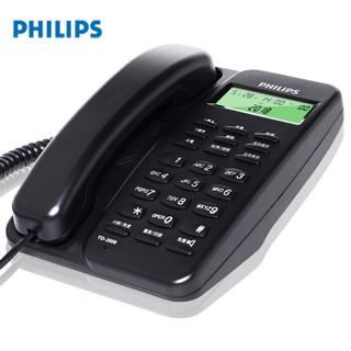 PHILIPS 飞利浦 TD-2808 电话机