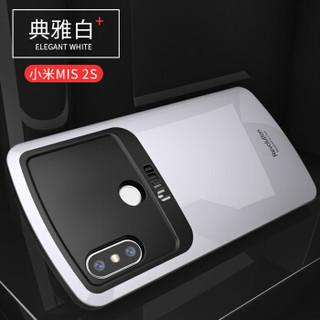 mtuo 米拓 小米 Mix2 手机壳 (樱花粉)