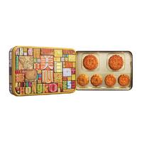 美心 限量版6口味礼盒 (730g)