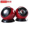 Lenovo 联想 M0520 多媒体音箱