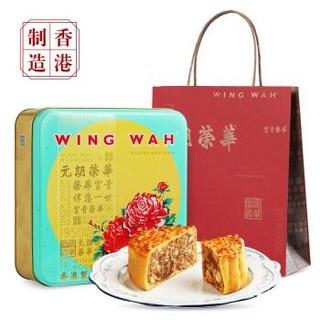 中国香港 原装进口月饼 元朗荣华 纯正五仁月饼740g 中秋月饼礼盒礼品