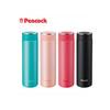 peacock 孔雀 AMM-50 真空保温杯 500ml *2件 121.44元包邮(合60.72元/件)