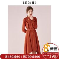 LE'TEEN 乐町 C1FA74402 女士荷叶蕾丝边连衣裙  (S、砖红色)
