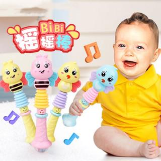 优卡家 U.KARGER 新生儿手摇铃BB棒婴儿手拿牙胶手抓球磨牙宝宝玩具0-1岁小孩6-12个月