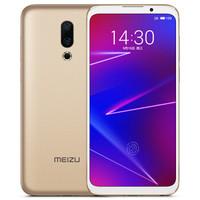 MEIZU 魅族 16X 智能手机(6GB+128GB、全网通、晨曦金)