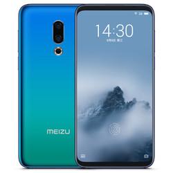MEIZU 魅族 16th 智能手机 极光蓝 6GB 128GB