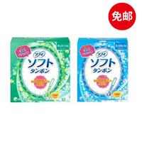 unicharm 尤妮佳 导管式卫生棉条日用型 34支+量多型 32支