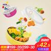 MDB宝宝辅食盒 婴儿童餐具套装不锈钢碗小孩吃饭训练饭盒便捷外出 37.5元