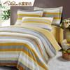 水星家纺 全棉斜纹活性印花四件套 格雅 床上用品 条格套件 439元
