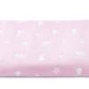 Purcotton 全棉时代 6层纱布提花浴巾毛巾