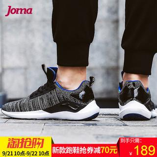JOMA运动鞋男鞋秋冬季新款减震跑步鞋轻便耐磨休闲鞋慢跑旅游鞋子 (深灰、41)