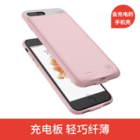 Havit 海威特 H55 苹果 背夹移动电源 (桃心粉、3650)