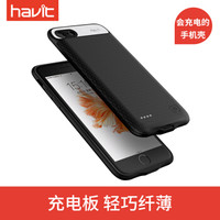 Havit 海威特 H52 苹果 背夹移动电源 (品质黑、2500)