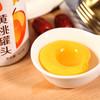桃壹佰 水果罐头
