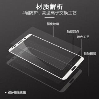 【2片装】 朗客 华为mate10Pro钢化膜 全屏覆盖玻璃手机膜 mate10Pro高清透明防爆无白边手机贴膜 黑色