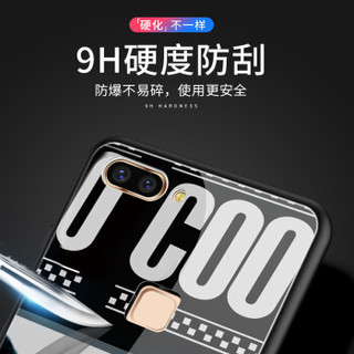 mtuo 米拓 vivo X20 玻璃手机壳 (小翠叶)