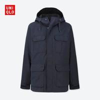 男装 登山外套 412361 优衣库UNIQLO