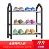 索尔诺 鞋架鞋柜 组合简易鞋架收纳布 防尘布大容量多层玄关鞋柜 K323鞋架-黑色 9.9元