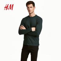 H&M HM0596400 男士T恤 (混深绿色、xs)