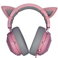 雷蛇(Razer)粉晶套装 北海巨妖专业版V2粉晶+粉晶猫耳 网红同款耳机 绝地求生吃鸡耳机