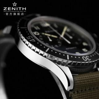 ZENITH 真力时 pilot/飞行员系列 03.2240.4069/21.C803 男士自动腕表
