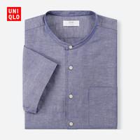 UNIQLO 优衣库 406428 男士麻棉立领短袖衬衫