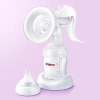 Pigeon 贝亲  QA55 手动吸奶器单边孕产妇吸乳器