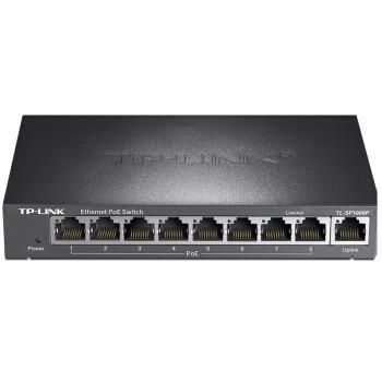 TP-LINK 普联 TL-SF1009P 非网管交换机