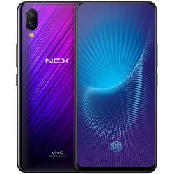 vivo NEX 智能手机 旗舰版 星迹版 8GB 128GB