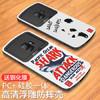 mtuo 米拓 三星 S9 手机壳 (鲨鱼)