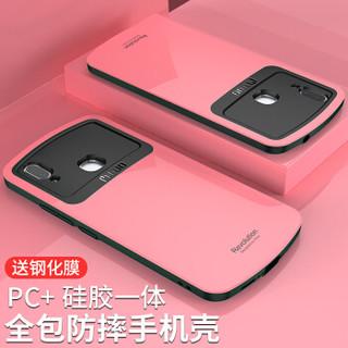 mtuo 米拓 vivo X21系列 手机壳 (石墨黑、X21/后指纹)