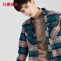 VANCL 凡客诚品 1091688 男士法兰绒衬衫 (黑卫士格、S、纯棉)