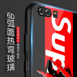 mtuo 米拓 华为 P10/P10 Plus 玻璃手机壳 (SUP抓痕、P10 Plus)