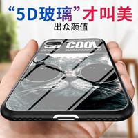 mtuo 米拓 荣耀 10/V10 玻璃手机壳 (眼镜猫、荣耀 V10)